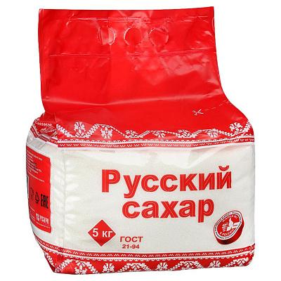 Русагро Сахар песок сумка Русагро-Сахар сахар мельница kotanyi корица сахар 37г