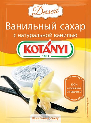 KOTANYI Сахар Ванильный Kotanyi сахар kotanyi с ванилью 10 г
