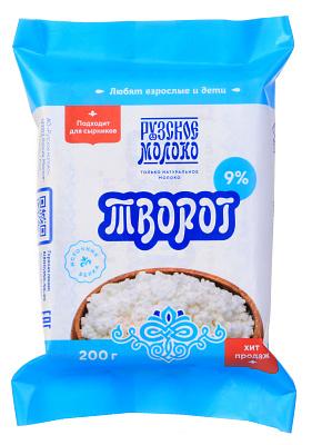 Рузское молоко БЗМЖ Творог Рузский 9% 200г