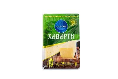 Кабош БЗМЖ Сыр Хаварти 48% нарезка Кабош кабош бзмж сыр маасдам 45% нарезка кабош