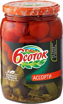 Фото - 6 Соток Ассорти Огурцы/Помидоры 6 Соток ассорти овощное 6 соток маринованное консервированное 680 г