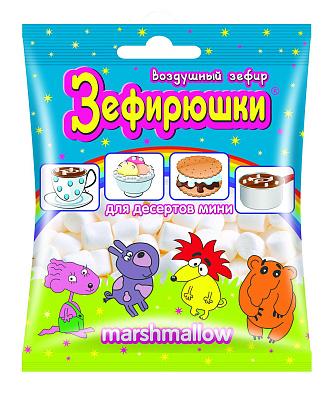 Зефирюшки Зефир воздушный для десертов мини 125 г Зефирюшки недорого