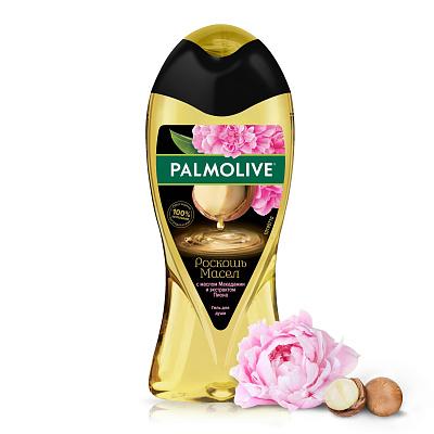 PALMOLIVE Гель для душа Роскошь Масел с маслом Макадамии и экстрактом Пиона 250мл PALMOLIVE гель для душа palmolive роскошь масел с экстрактом инжира белой орхидеи и маслами 250 мл 2 шт