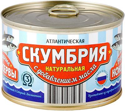Вкусные Консервы Скумбрия натуральная с маслом 250г ж/б Вкусные консервы недорого