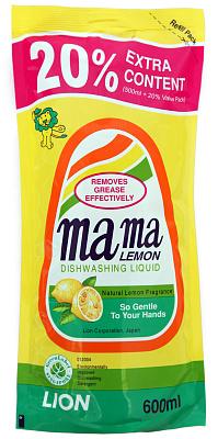 Без бренда Гель для посуды и детских принадлежностей с лимоном Mama lemon гель для мытья посуды mama lemon лимон natural lemon fragrance 600 мл