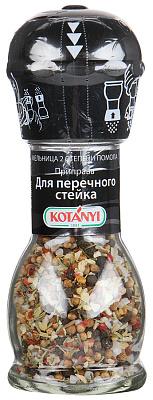 Без бренда Приправа для перечного стейка мельница Kotanyi приправа kotanyi 50г чеснок травы соль мельница