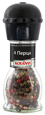KOTANYI Приправа 4 перца Kotanyi в мельнице смесь перцев kotanyi 4 перца 20 г