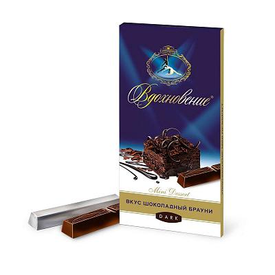Вдохновение Шоколад Mini Dessert вкус шоколада брауни Вдохновение