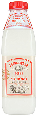 Асеньевска Ферма БЗМЖ Молоко цельное отборное пастеризованное 3.4%-6% Асеньевская ферма недорого