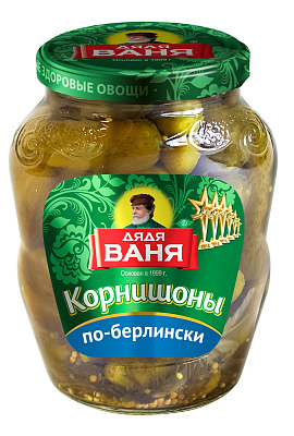 Дядя Ваня Корнишоны по-Берлински