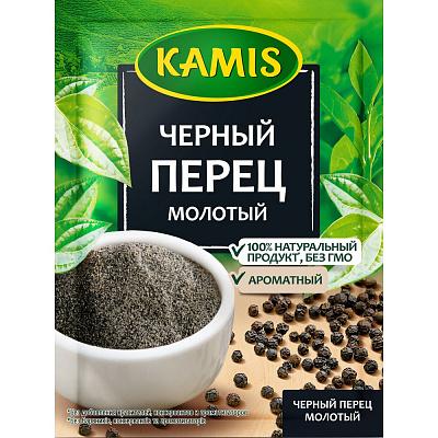 Камис Перец черный молотый KAMIS