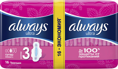 Без бренда Прокладки гигиенические Ultra Super Duo 16 шт Always прокладки гигиенические always ultra night duo 14шт