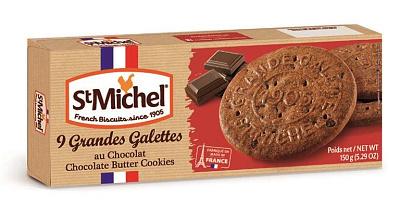 Фото - БЕЗ БРЭНДА Печенье сливочное шоколадное StMichel без брэнда печенье сэндвич хит лесной орех bahlsen