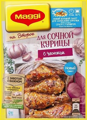Фото - Магги Приправа На Второе для сочной курицы с чесноком Maggi магги суп звездочки maggi