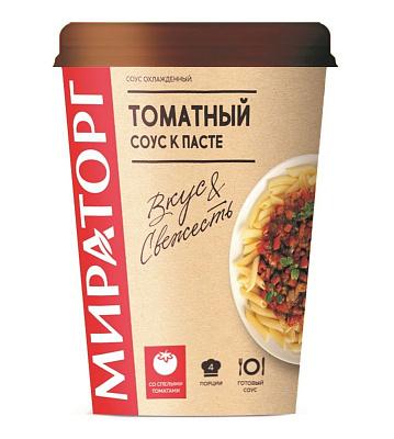 Фото - Мираторг Томатный соус к пасте 360г Мираторг варенье kula инжировое 360г