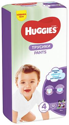 Хаггис Трусики-подгузники 4 унисекс (9-14 кг) 52шт Huggies подгузники трусики insinse подгузники трусики m 6 9 кг 60 шт