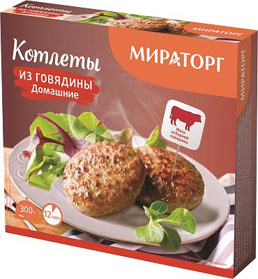 ГурМама Котлеты говяжие домашние Мираторг