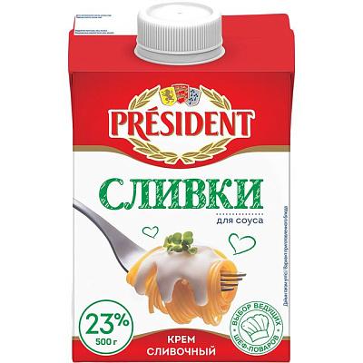 Фото - President БЗМЖ Сливки для соуса ультрапастеризованные 23% 500 г President сливки ультрапастеризованные белый город 10% 500 мл
