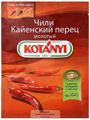 KOTANYI Перец Кайенский молотый 25г пакет Kotanyi