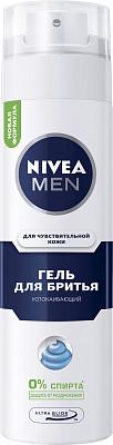 Фото - Нивея Гель для бритья для чувствительной кожи Nivea гель для бритья для чувствительной кожи восстанавливающий nivea 200 мл